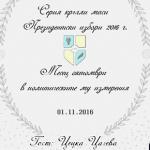 novina1