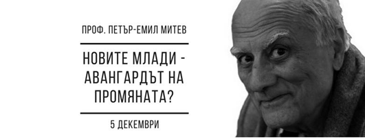 novina9
